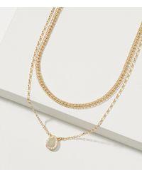 LOFT - Metallic Layered Choker Necklace - Lyst