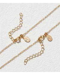 LOFT - Metallic Double Strand Pendant Necklace - Lyst