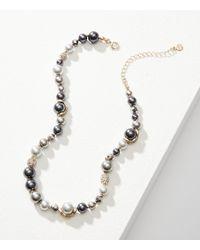 LOFT - Metallic Mixed Pearlized Necklace - Lyst