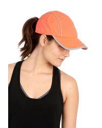 Lole Women - Multicolor Sporty Cap - Lyst