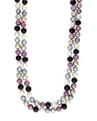 Effy   White Multi-color Pearl Necklace   Lyst