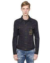 Dolce & Gabbana - Black Embroidered Stretch Denim Jacket for Men - Lyst
