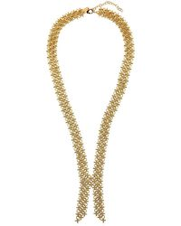Giuseppe Zanotti - Metallic Gold Colored Collar Necklace - Lyst