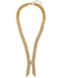 Giuseppe Zanotti | Metallic Gold Colored Collar Necklace | Lyst
