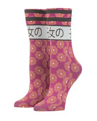 Stance - Multicolor Bad Gal Everyday Opaque Socks for Men - Lyst