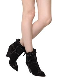 Isabel Marant - Black 90mm Lizynn Studded Suede Ankle Boots - Lyst