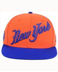Adidas Orange New York Knicks Seasons Greeting Snapback Cap for men