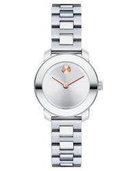 Movado - Metallic Women's Swiss Bold Stainless Steel Bracelet Watch 25mm 3600234 - Lyst