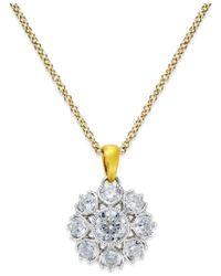 Marchesa   Metallic Certified Diamond Pendant In 18k Gold & White Gold (3/4 Ct. T.w.)   Lyst