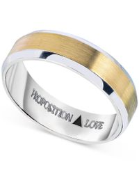 Proposition Love - Metallic Men's Wedding Band In 14k White And Yellow Gold for Men - Lyst