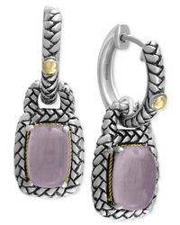 Effy Collection | Metallic Serenity By Effy Rose Quartz Woven-style Drop Earrings (3-1/10 Ct. T.w.) In Sterling Silver And 18k Gold | Lyst