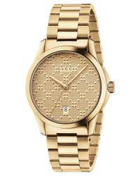 Gucci Metallic G-timeless Stainless Steel Bracelet Watch for men
