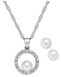 Charter Club | Metallic Silver-tone Imitation Pearl And Pave Pendant Necklace And Earrings Set, Only At Macy's | Lyst