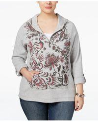 Style & Co. | Gray Plus Size Printed Half-zip Hoodie | Lyst