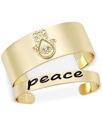 "Macy's - Metallic 2-pc. Set Hamsa Hand And ""peace"" Cuff Bracelets - Lyst"