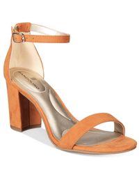Bandolino | Multicolor Armory Block-heel Sandals | Lyst
