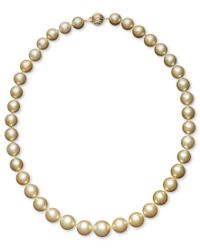 """Macy's 