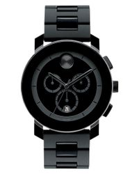 Movado | Men's Swiss Chronograph Bold Large Black Polymer Bracelet Watch 44mm 3600048 for Men | Lyst