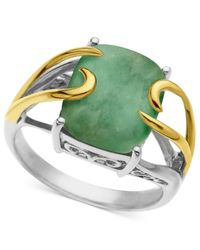 Macy's | Metallic 14k Gold And Sterling Silver Ring, Jade Rectangle (10-12mm) | Lyst