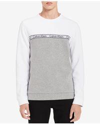 CALVIN KLEIN 205W39NYC - White Logo Colorblocked Sweatshirt for Men - Lyst