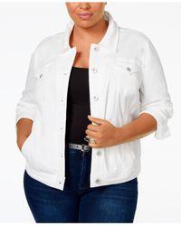 Style & Co. | White Plus Size Denim Jacket, Mosaic Wash | Lyst