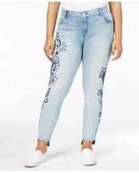 06e092e9623 Lyst - William Rast Trendy Plus Size Printed Skinny Jeans in Blue