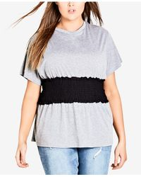 City Chic - White Trendy Plus Size Shirred-waist Top - Lyst