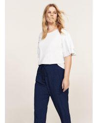 Violeta by Mango - Blue Geometric Print Baggy Trousers - Lyst
