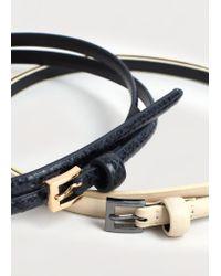 Violeta by Mango | Black Skinny Belt Pack | Lyst