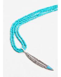 Mango - Metallic Feather Pendant Necklace - Lyst