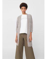 Mango | Gray Metal Thread Cardigan | Lyst