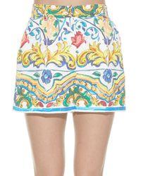 Dolce & Gabbana - Multicolor Majolica-print Floral-brocade Shorts - Lyst