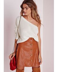 Missguided - White One Shoulder Ophelita Ivory - Lyst