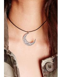 Missguided - Metallic Moon Pendant Choker Necklace Silver - Lyst