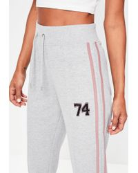 Missguided   Gray Grey Pintuck Front Stripe Logo Joggers   Lyst