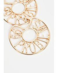 Missguided   Metallic Gold 99 Problems Hoop Earrings   Lyst