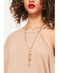 Missguided - Metallic Gold Love Slogan Necklace - Lyst