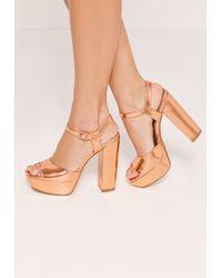 df63c3cd1c0d Missguided Platform Heeled Sandals Rose Gold in Pink - Lyst