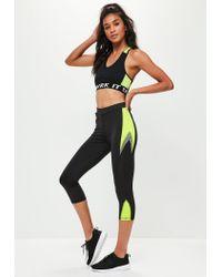 Missguided - Active Black Multi Panel Gym Leggings - Lyst