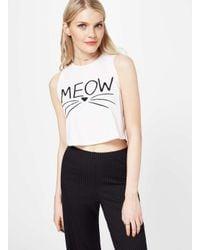 Miss Selfridge - White Petite 'meow' Slogan Vest Top - Lyst