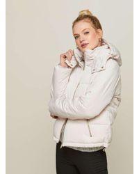c55574e0b30 Miss Selfridge Oversized Hood Puffer Jacket in Natural - Lyst