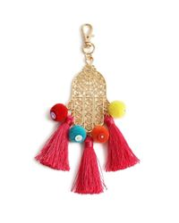 Miss Selfridge - Metallic Multi-colour Pom Keyring - Lyst