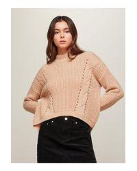 Miss Selfridge - Natural Camel Split Hem Knitted Jumper - Lyst