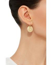 Annette Ferdinandsen - Metallic 18k Gold Medium Lily Pad Earrings - Lyst
