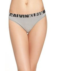 Calvin Klein | White Seamless Logo Thong | Lyst