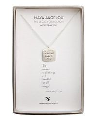 Dogeared | Metallic 'legacy Collection - Be Present' Pendant Necklace | Lyst