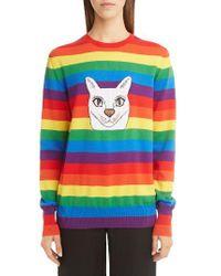 Loewe | Multicolor Cat Rainbow Stripe Wool Blend Sweater | Lyst