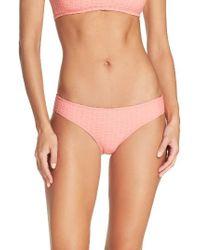 Lucky Brand | Pink Sucker For Pretty Hipster Bikini Bottoms | Lyst