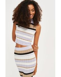 TOPSHOP | Multicolor Crop Stripe Sweater Tank | Lyst
