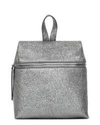 Kara - Small Crinkled Metallic Leather Backpack - Metallic - Lyst